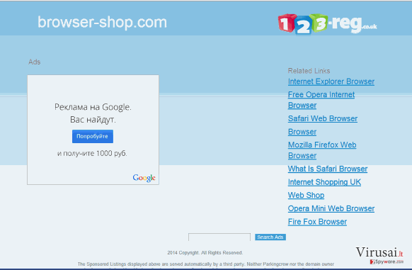 Browser Shop