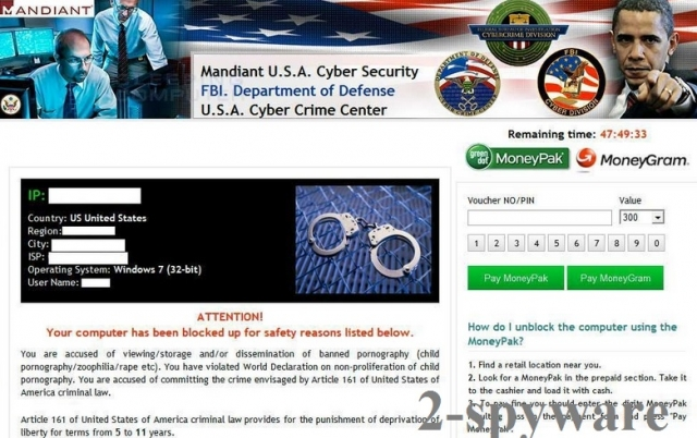FBI Department of Defense virus ekrano nuotrauka