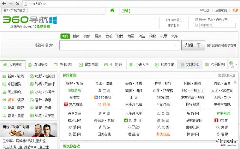 Hao.360.cn peradresavimas ekrano nuotrauka