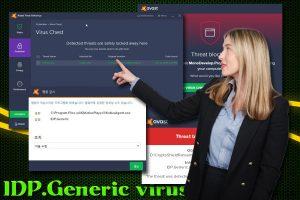 IDP.Generic virusas