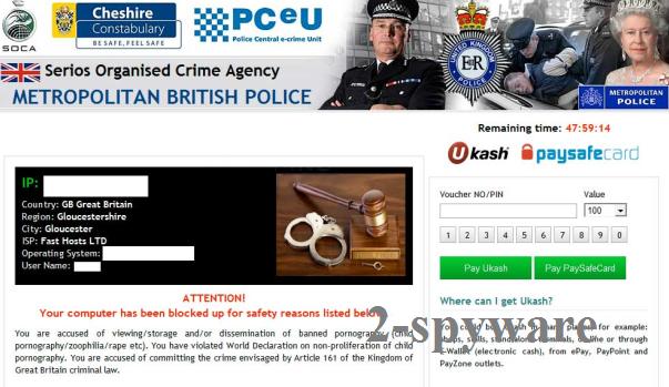 Metropolitan British Police virus ekrano nuotrauka