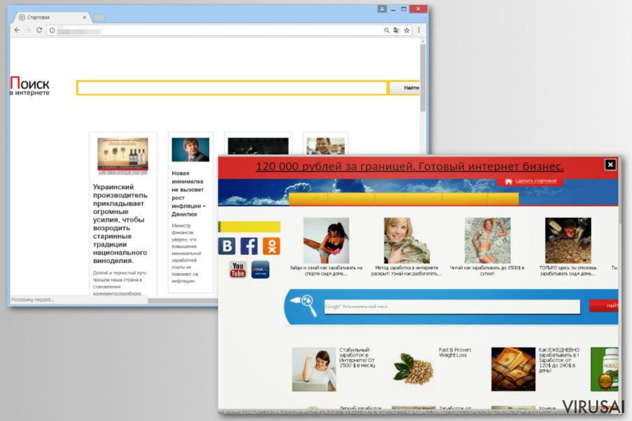 Rusiškos reklamos ekrano nuotrauka