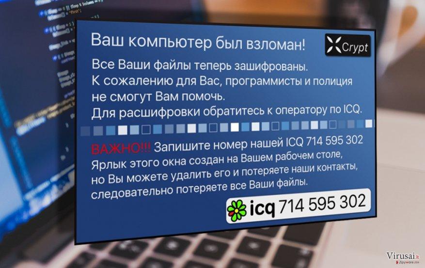 Xcrypt virusas