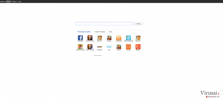Search.delta-homes.com ekrano nuotrauka
