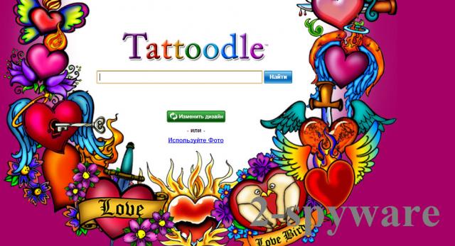 Tattoodle ekrano nuotrauka